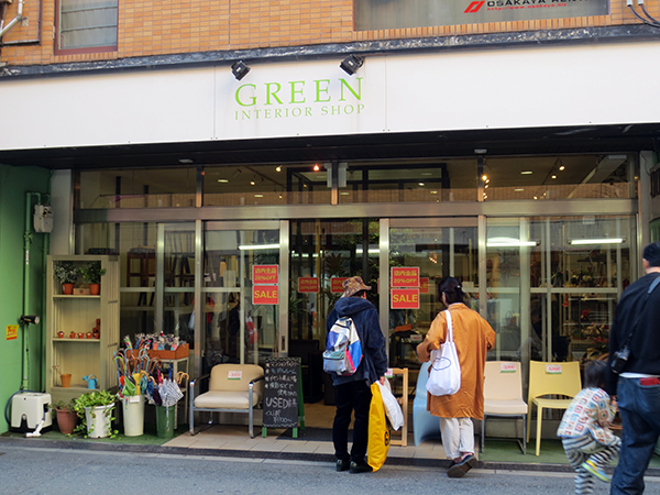 INTERIOR SHOP GREEN